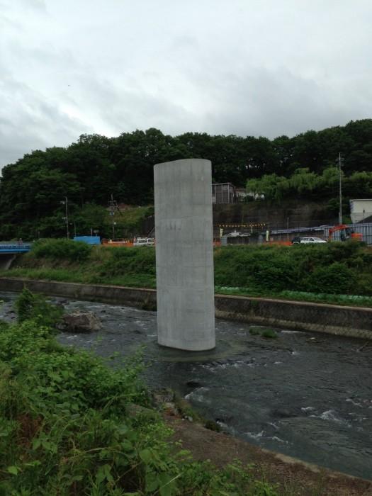 新名神高速道路   川西インターチェンジ工事の内橋台 橋脚工事