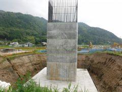新名神高速道路 宇治田原第2高架橋【その2】